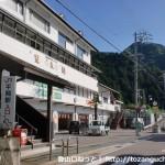 JR平岡駅(飯田線)