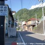 JR平岡駅前の国道418号線