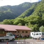 聖光小屋(聖岳登山口)