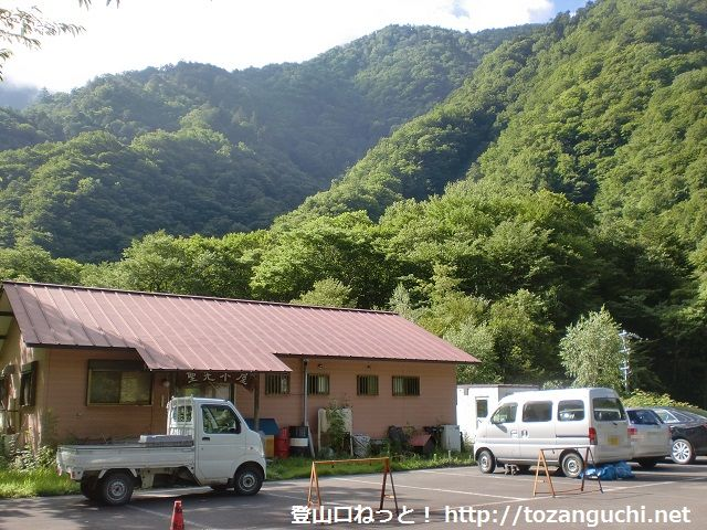 聖岳・光岳の登山口 易老渡と便ヶ島・聖光小屋へのアクセス方法