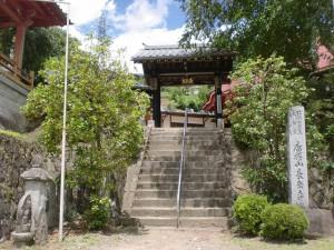 長岳寺(武田信玄ゆかりの寺)