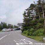 田ノ原(御岳田の原)バス停