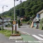 王滝バス停(王滝村)