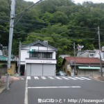 上松駅東側の広小路の交差点