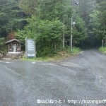 上松駅から木曽駒ケ岳の上松Aコース・上松Bコース登山口に行く途中にある分岐地点