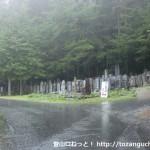 木曽駒ケ岳の上松Aコース登山口の入口