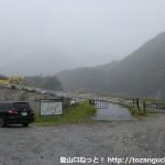 木曽駒ケ岳の上松Aコース登山口ゲート前の駐車場
