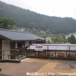 南木曽駅バス停
