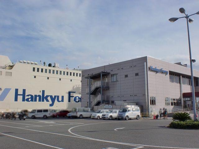 福岡(新門司港)から大阪・神戸にフェリーでアクセスする方法