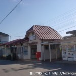 JR長滝駅