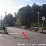 意賀美神社参道入口前の橋