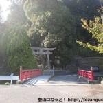 意賀美神社参道入口前