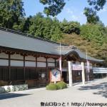 意賀美神社本殿