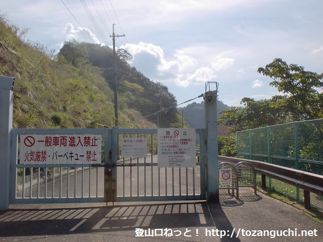 新滝ノ池の入口駐車場前の滝ノ池への入口ゲート