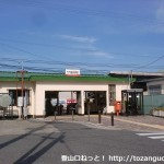 南海電鉄の樽井駅