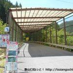 上島バス停横の易老渡・便ヶ島方面に向かう林道の入口