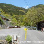 易老渡・便ヶ島に向かう林道の分岐3
