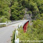 易老渡・便ヶ島に向かう林道の途中にある赤い橋