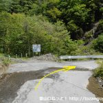 易老渡・便ヶ島に向かう林道の分岐9