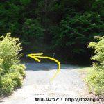 易老渡・便ヶ島に向かう途中にある発電所の前の橋を渡ったら左折