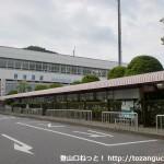 新岩国駅バス停(バスターミナル)