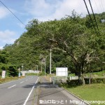 多田周辺散策コース登山口前(県道59号線沿い)