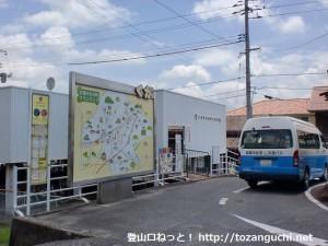 玖珂駅バス停(岩国市生活交通バス)