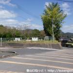 高水駅から高水小学校へ行くところの分岐地点