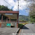 高水小学校のすぐ上の国道2号線にある地下道入口