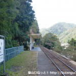 錦川鉄道の南桑駅(ホーム)