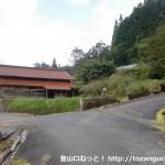寂地峡の宇佐神社の先の分岐(木目の滝の林道入口)