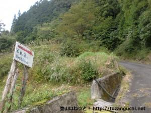 寂地峡の木目の滝林道入口から林道方向を見る