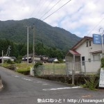 向峠バス停前の小五郎山登山口入口