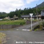 向峠バス停前の小五郎山登山口入口の少し上の辻