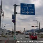 長沢の交差点(国道9号線・国道315号線)