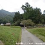神角八幡宮(十種ヶ峰登山口)