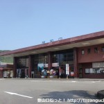 Jr山口駅
