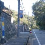 極楽寺前バス停(神姫バス)