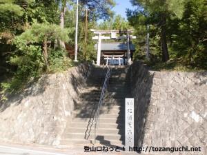 北浦神社の鳥居前(千丈寺山登山口)