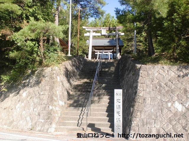 千丈寺山の登山口 北浦神社に路線バスでアクセスする方法