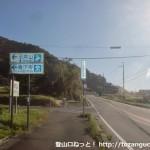 県道68号線沿いの羽束山と香下寺への入口