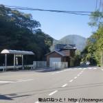 木器バス停(神姫バス)