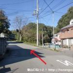 羽束山の北側の登山口に行く途中の住宅街でT字路を右折したところ