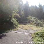 大船山の十倉登山口に行くときに通る林道の入口ゲート