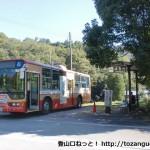 波豆川バス停(神姫バス)