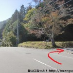 波豆川バス停南側のT字路