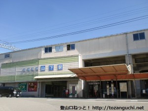 山下駅(能勢電鉄)と山下駅前バス停(阪急バス)