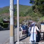 ケーブル前バス停(阪急バス)