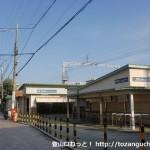 清荒神駅(阪急電車)