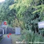 中山連山の清荒神コースの入口前の石段